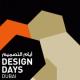 design days dubai.