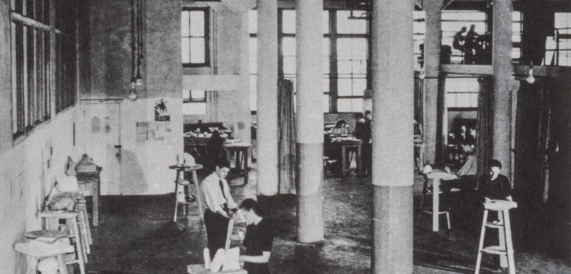 a serendipitous moment via moholy-nagy chicago design archive and designer steve liska .